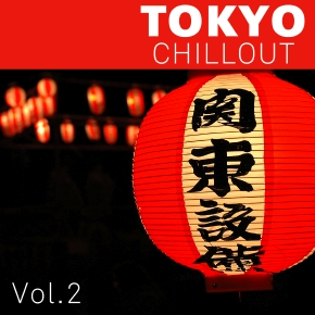 Tokyo Chillout 2