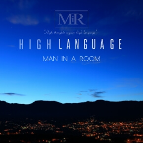 High Language